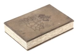 A CHINESE SUTRA BOOK OF DARK GREEN JADE TABLETS having 8 jade plate mounted on lined pages with