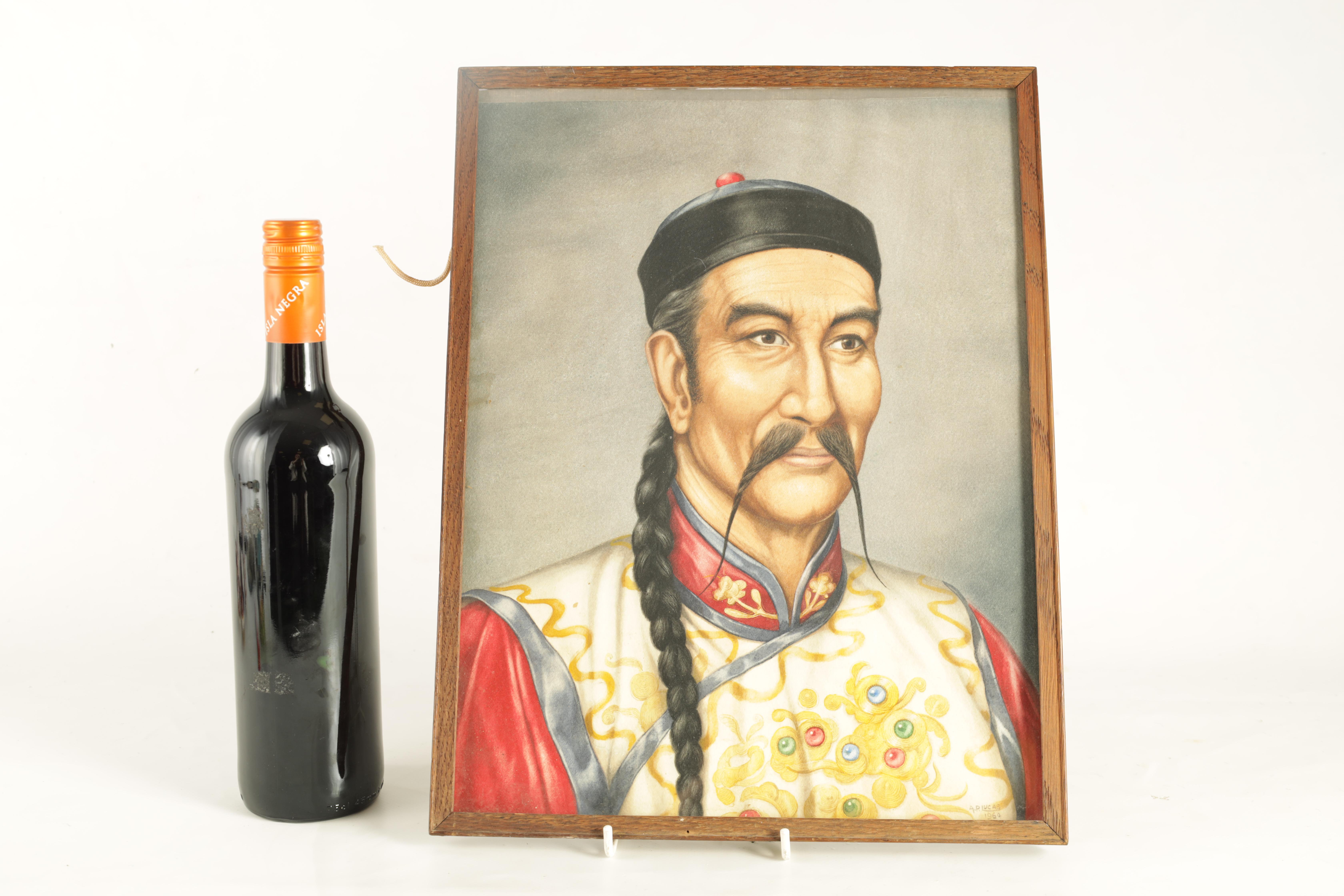 A MID 20TH CENTURY WATERCOLOUR depicting a portrait of a Chinese Dignatory signed by A P Lucas dated - Image 4 of 5
