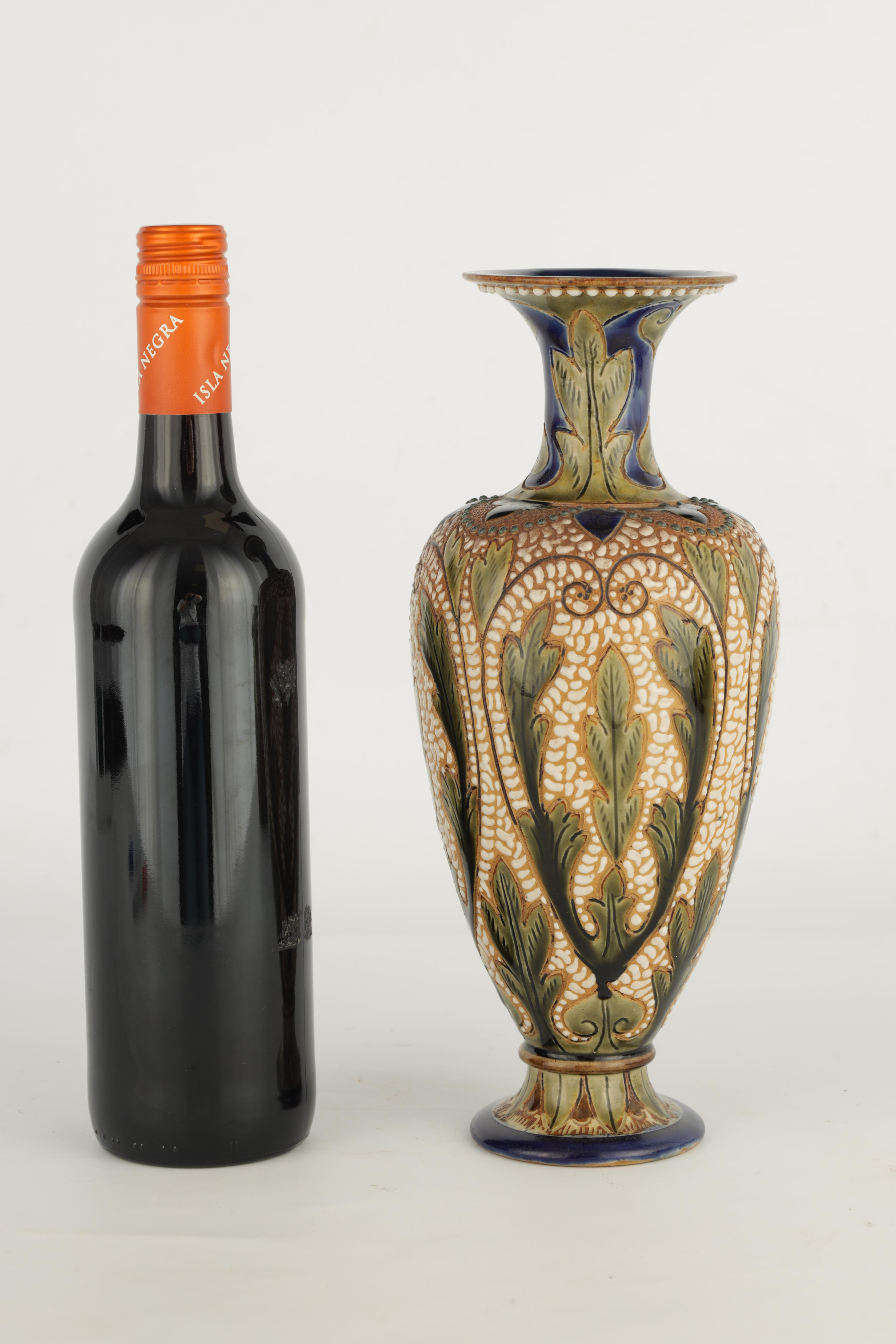 AN UNUSUAL LATE 19TH CENTURY FULHAM POTTERY STONEWARE FOOTED OVOID VASE WITH FLARED RIM decorated - Image 2 of 6