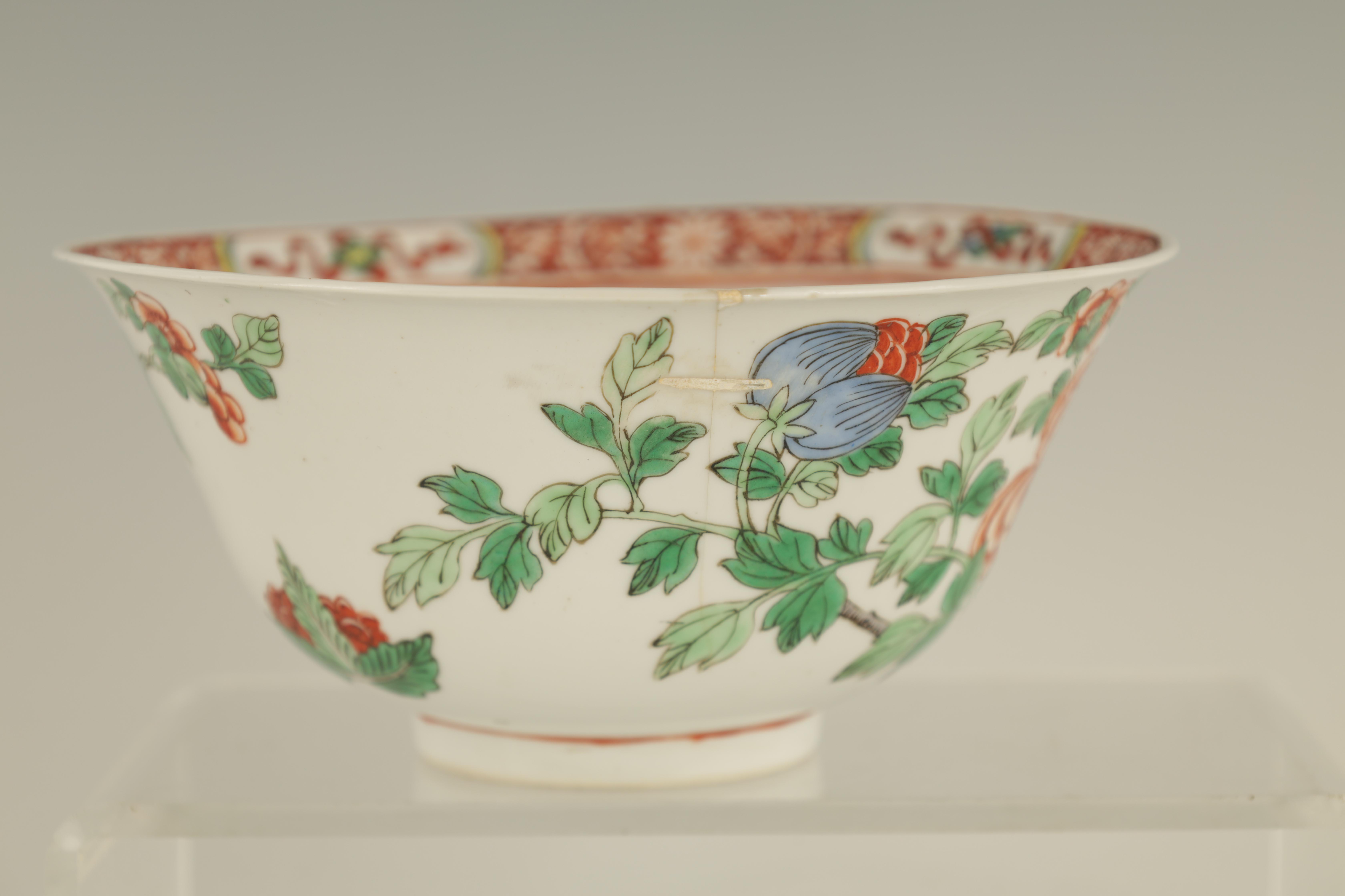 AN 18TH CENTURY CHINESE FAMILLE VERTE PORCELAIN BOWL BEARING KANGXI MARKS decorated with birds - Image 4 of 7