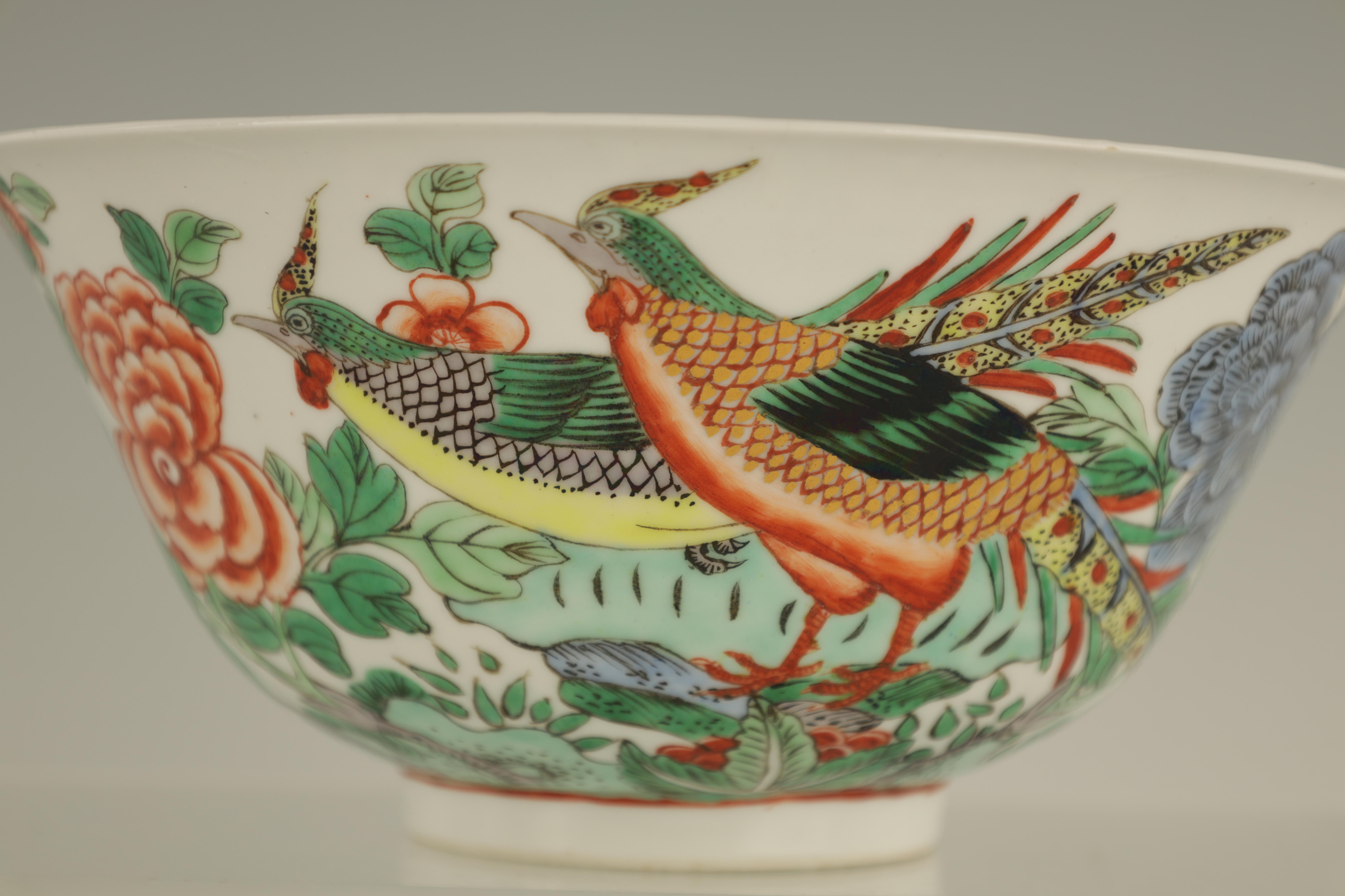 AN 18TH CENTURY CHINESE FAMILLE VERTE PORCELAIN BOWL BEARING KANGXI MARKS decorated with birds - Image 2 of 7