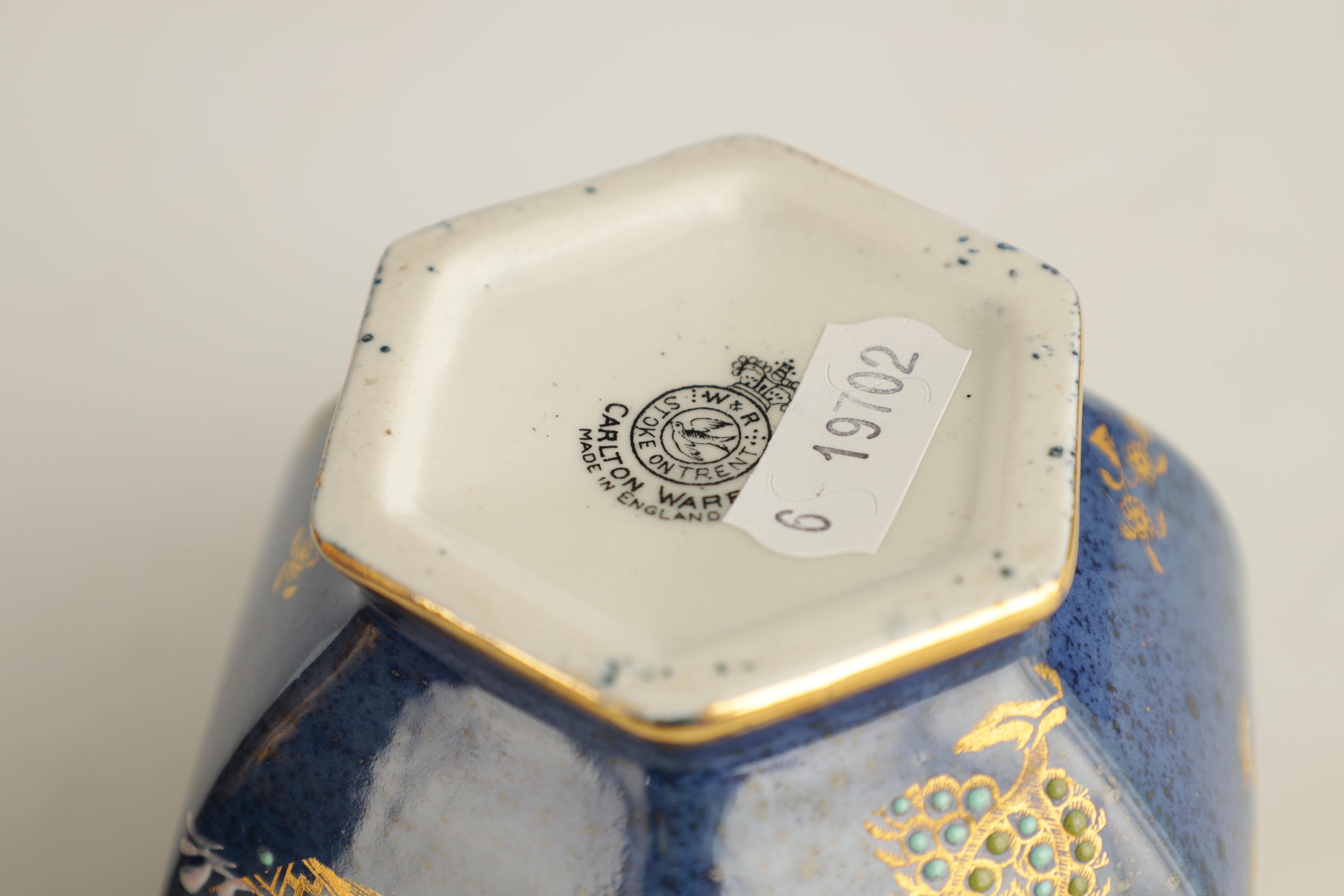 A CARLTON WARE FIVE PIECE DRESSING TABLE SET decorated in an oriental gilt pattern with pagodas - Image 14 of 18