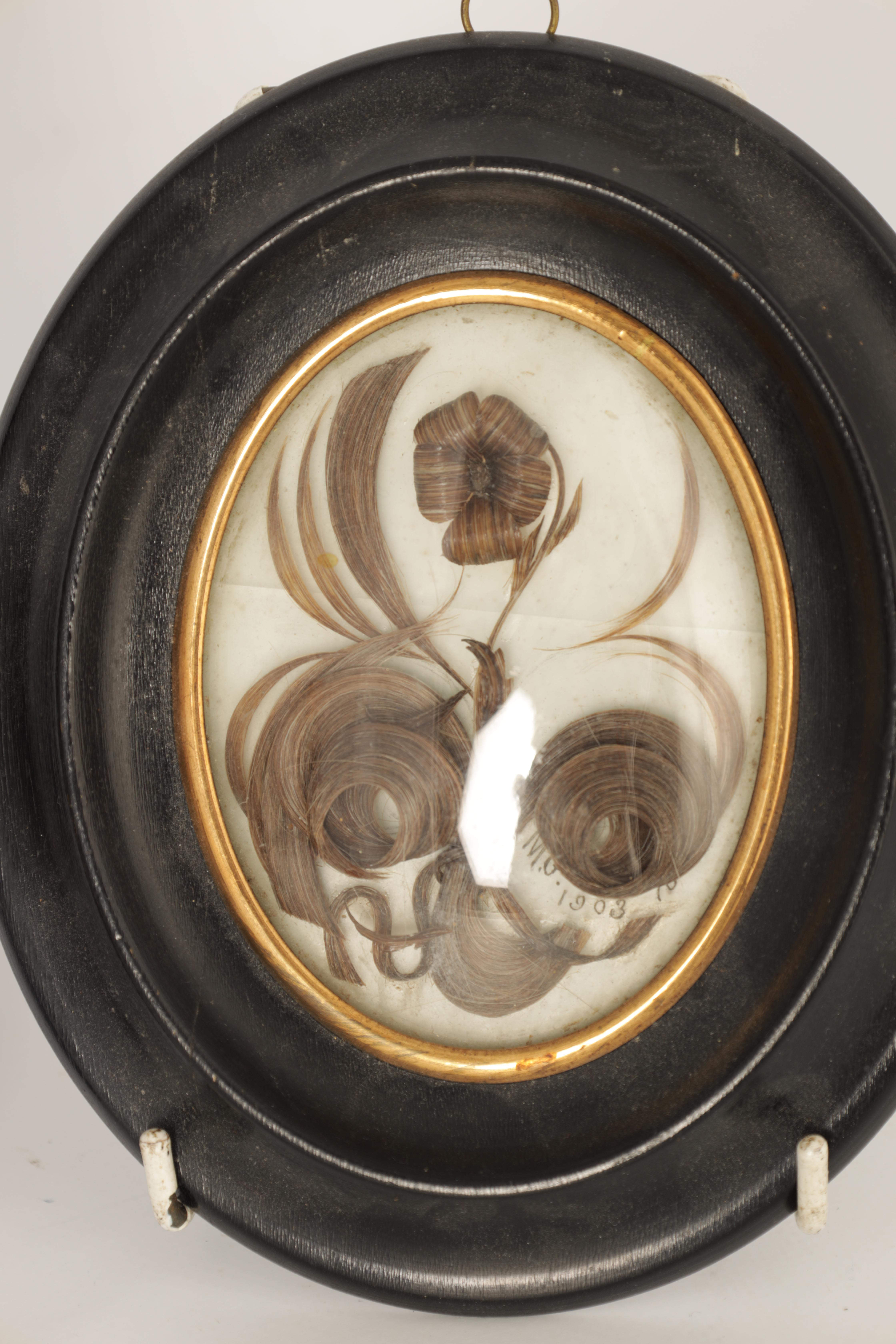 A LATE 19TH CENTURY WATERCOLOUR OVAL PORTRAIT OF A TERRIER 11cm high 8cm wide mounted in a lacquered - Image 4 of 14