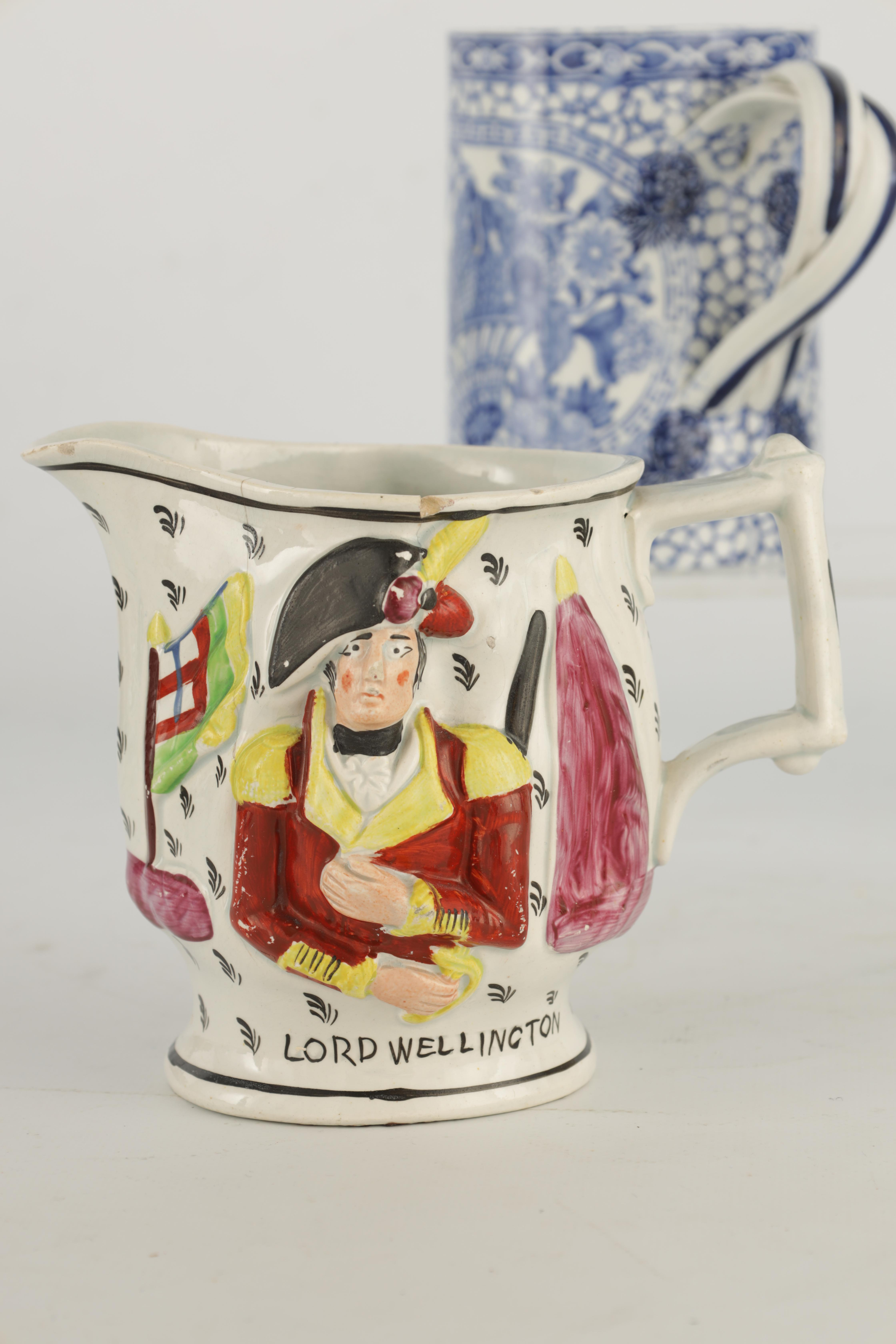 A 19TH CENTURY PEARLWARE JUG WITH RELIEF MOULDED PANELS OF LORD WELLINGTON AND GENERAL HILL on a - Image 6 of 17