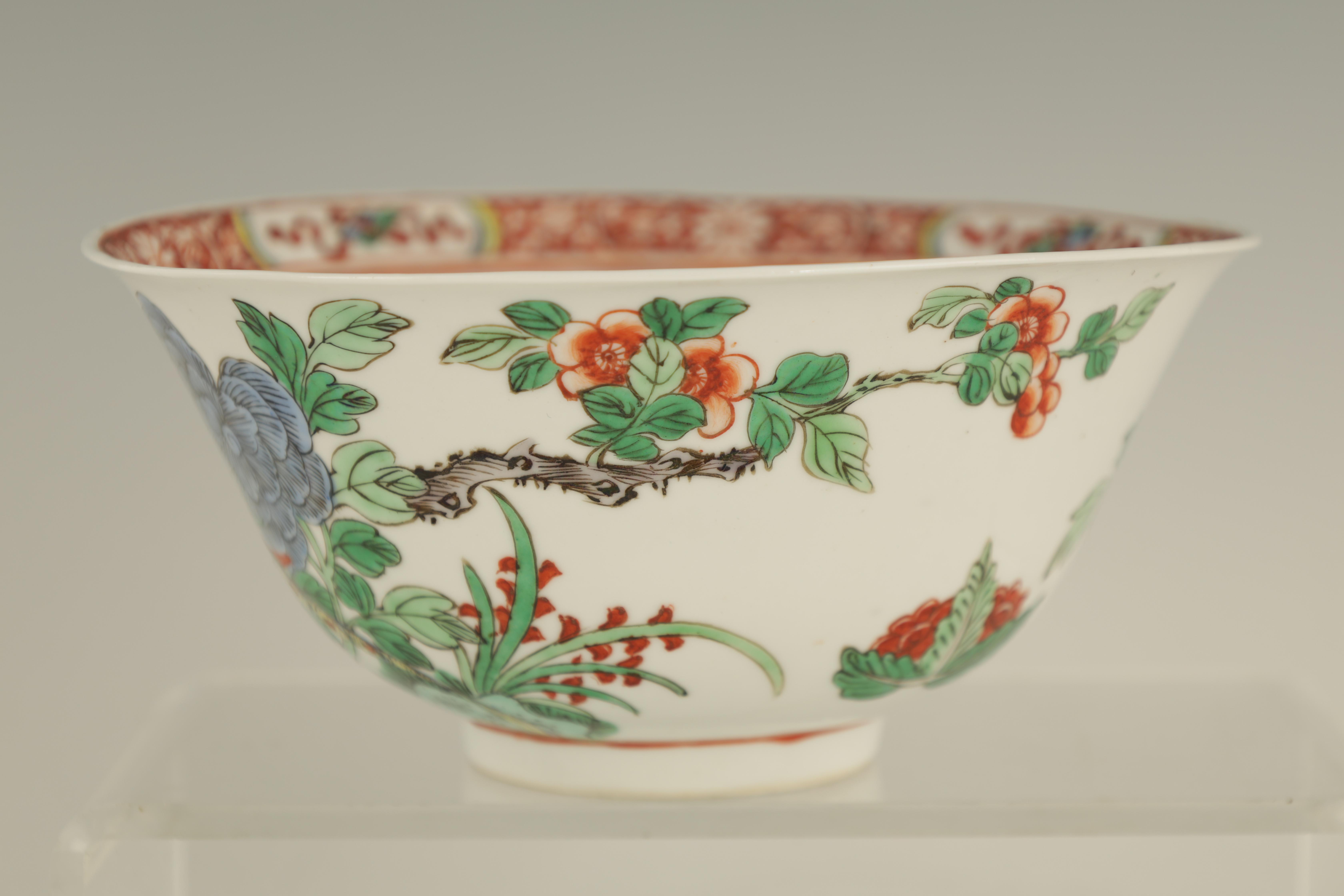 AN 18TH CENTURY CHINESE FAMILLE VERTE PORCELAIN BOWL BEARING KANGXI MARKS decorated with birds - Image 3 of 7