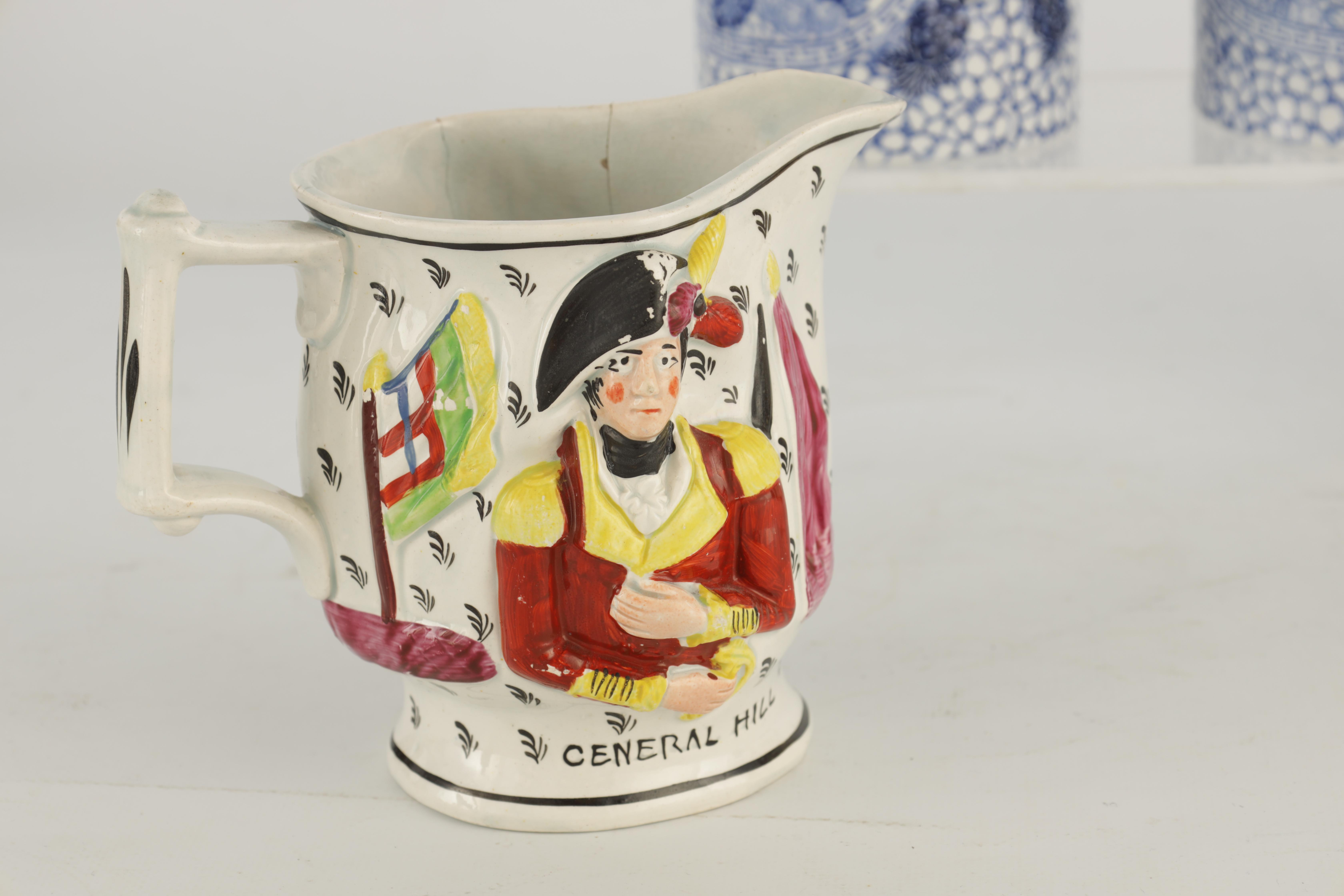 A 19TH CENTURY PEARLWARE JUG WITH RELIEF MOULDED PANELS OF LORD WELLINGTON AND GENERAL HILL on a - Image 8 of 17
