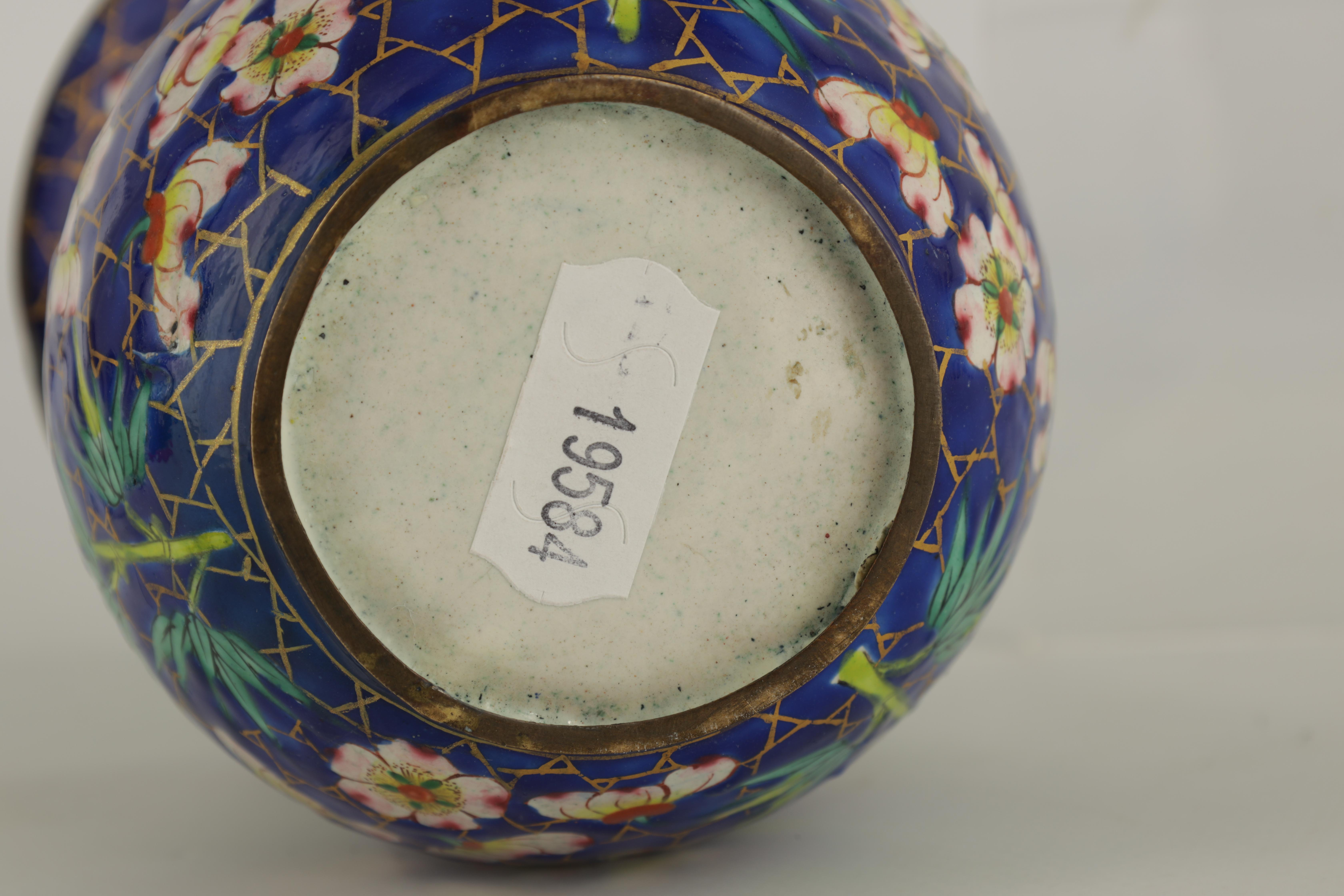 AN EARLY 19TH CENTURY CHINESE ENAMEL VASE of bulbous form with brightly coloured enamel decoration - Image 5 of 5