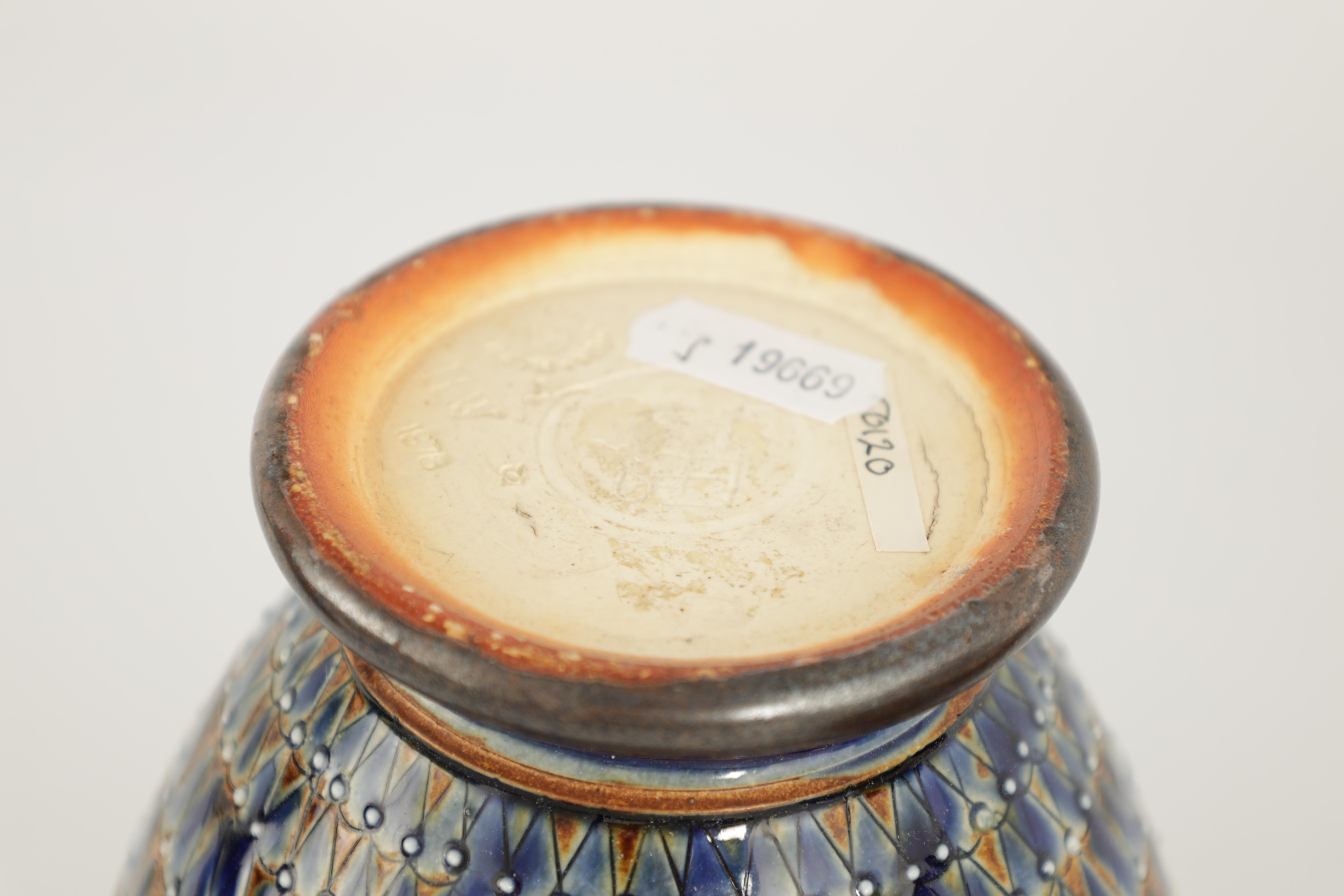 AN UNUSUAL ROYAL DOULTON TAPERED VASE WITH ROUNDED UPPER BODY decorated with designs of fruit and - Image 7 of 7