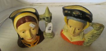 Four Royal Doulton character mugs:- Anne of Cleeves, Catherine of Aragon, Catherine Howard and