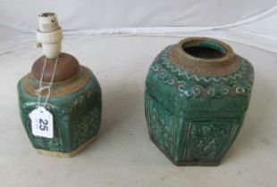 A Chinese green glaze pottery ginger jar with reserves of flowers and another converted to a lamp