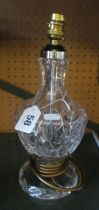 A glass table lamp