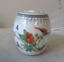 A modern oriental ginger jar and three items of cloisonné (one a/f)