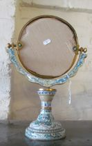 A cloisonné swing mirror (no glass)