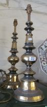 A pair of brass effect lamps