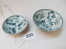 Four items Masons Ironstone (chip and lid a/f)