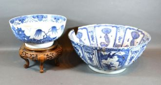 A Late 18th or Early 19th Century Chinese Large Bowl decorated in underglaze blue 36 cms diameter