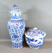 A Late 18th or Early 19th Century Chinese Porcelain Covered Vase decorated in underglaze blue