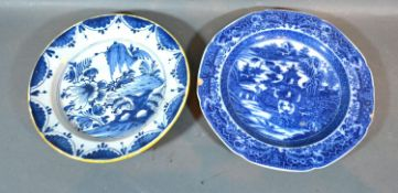An 18th Century Dutch Delft Dish decorated in underglaze blue, 18.5 cms diameter together with a
