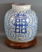 A 19th Century Chinese Large Covered Ginger Jar decorated in underglaze blue with pierced hardwood