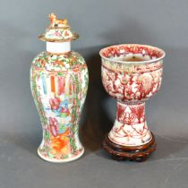 A 19th Century Chinese Canton Oviform Covered Vase 27 cms tall together with a Chinese drinking