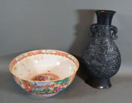A Chinese Two Handled Bottle Neck Vase, seal mark to base, 31 cms tall together with a Chinese