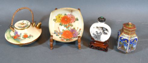 A Satsuma Earthenware Bowl together with a similar small teapot, a snuff bottle and a cloisonne
