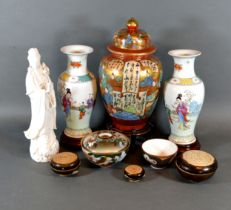 A Blanc de Chine Figure together with three Chinese vases and various covered bowls