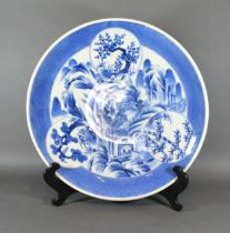 A Chinese Porcelain Charger decorated in underglaze blue, seal mark to base, 46 cms diameter