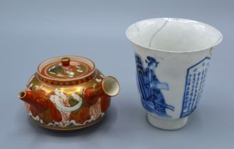A 19th Century Chinese Porcelain Cup with six character mark to base together with a Kutani pot