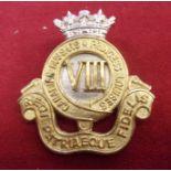 Canada - 8th Canadian Hussars -(Princess Louise's) Cap Badge Post 1957