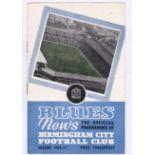 Birmingham City v Chelsea 1957 January 19th Div. 1 score & team change in pen