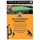Wolverhampton Wanderers v Chelsea 1963 September 28th League vertical crease