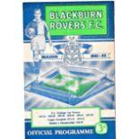 Blackburn Rovers v Chelsea 1962 February 10th League horizontal & vertical creases