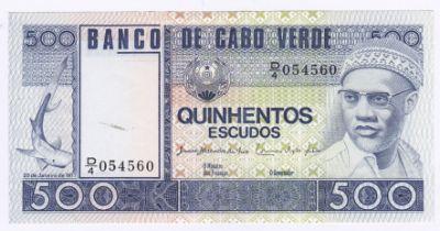 Cape Verde - 1977 500 Escudos Ref P55a, Grade AUNC. Scarce.