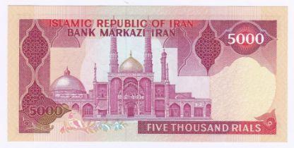 Iran - 1983 5000 Rials, P139, UNC
