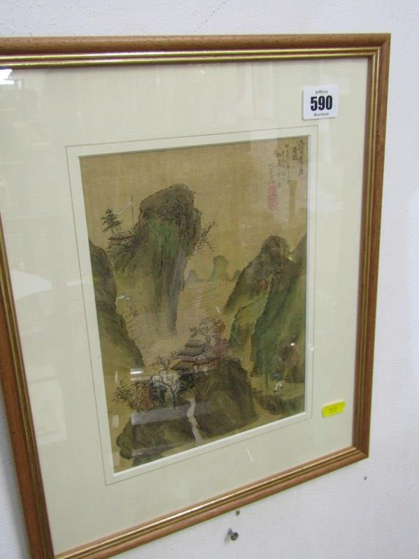 """ORIENTAL ART, signed painting on silk """"Mountain Riverscape"""", 9"""" x 7"""" - Image 2 of 2"""