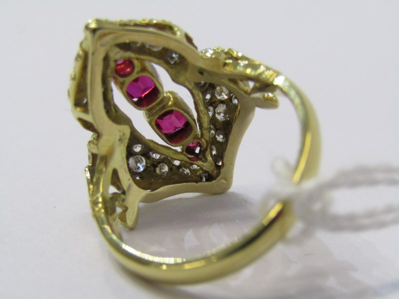 18CT YELLOW GOLD RUBY & DIAMOND CLUSTER RING, unusual design cocktail ring, principal - Image 3 of 3
