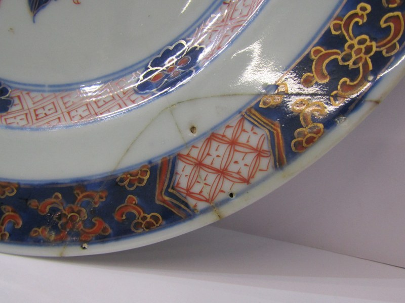 "ORIENTAL CERAMICS, underglaze blue 6"" circular bowl decorated with panoramic riverscape and interior - Image 7 of 8"