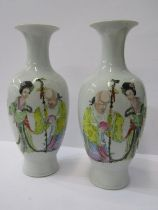 """ORIENTAL CERAMICS, pair of Famille Rose 10"""" oviform vases, decorated with Sage with Courtesan, 4"""