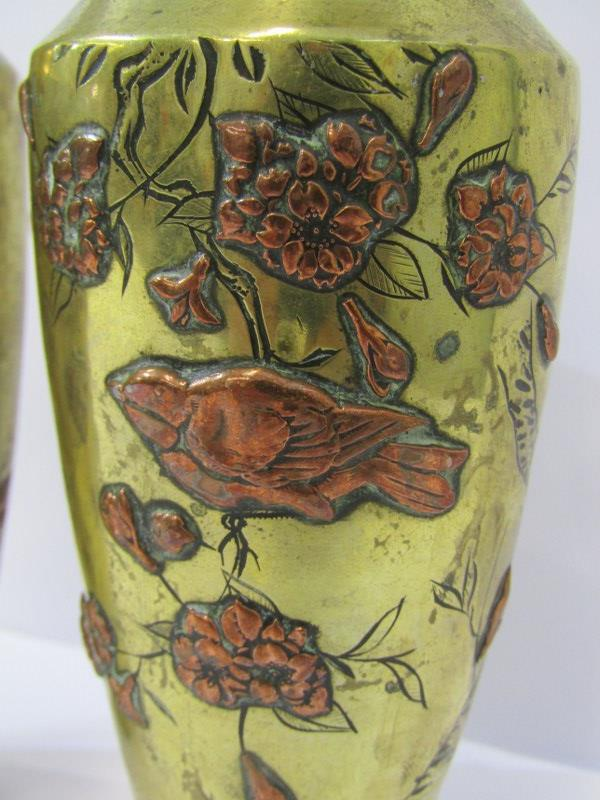 """ORIENTAL METALWARE, pair of 19th Century Japanese 6"""" vases with engraved and inlaid bird and blossom - Image 2 of 2"""