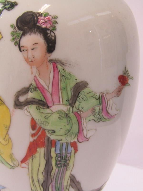 """ORIENTAL CERAMICS, pair of Famille Rose 10"""" oviform vases, decorated with Sage with Courtesan, 4 - Image 3 of 7"""