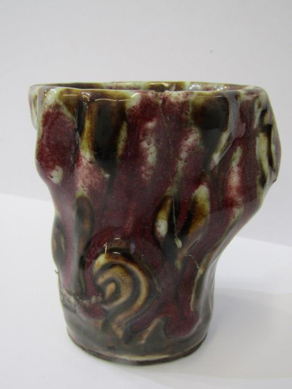 "ORIENTAL CERAMICS, floral encrusted 5"" lidded vase (rim damage) Famille Verte small hor d'oeuvres - Image 7 of 19"