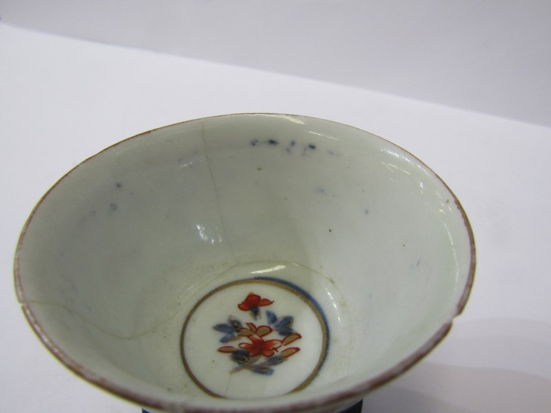 ORIENTAL PORCELAIN, collection of 5 antique oriental porcelain sake and rice bowls with hardwood - Image 10 of 10