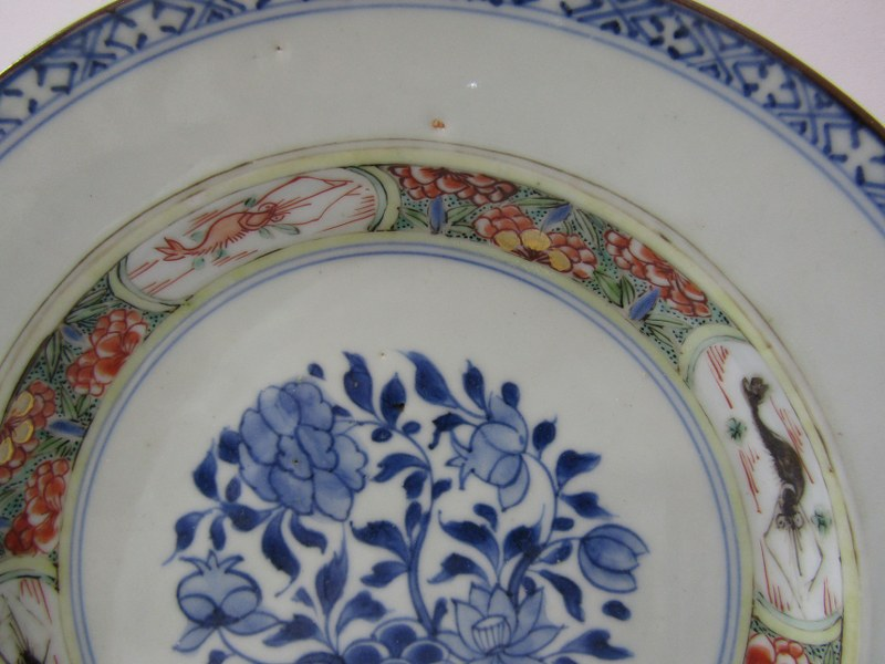 "ORIENTAL CERAMICS, Chinese export ""Bamboo"" pattern dessert plate, 9"" diameter, also similar - Image 2 of 9"