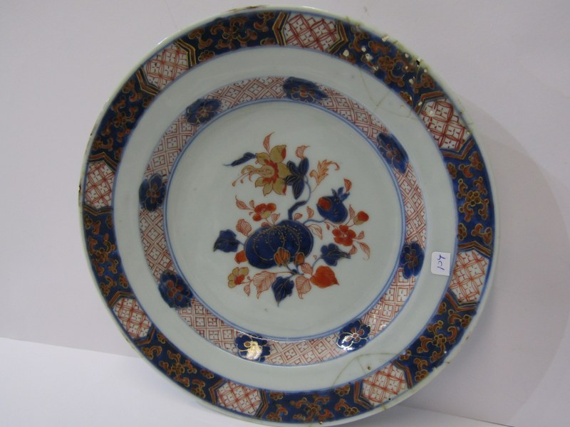 "ORIENTAL CERAMICS, underglaze blue 6"" circular bowl decorated with panoramic riverscape and interior - Image 5 of 8"