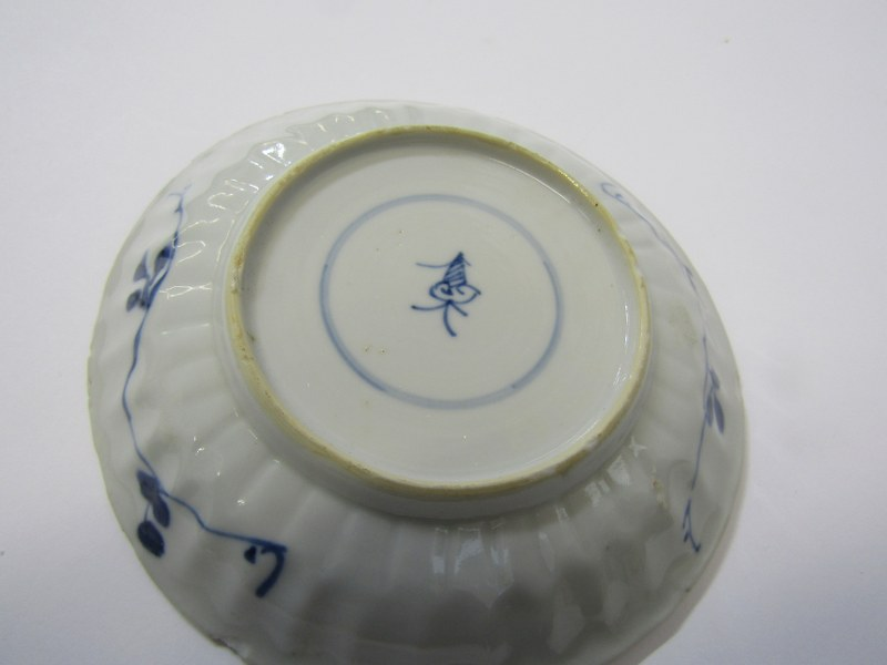 """ORIENTAL CERAMICS, NanKing lobed edge spoon tray, also Ming-style 4.5"""" dia, small bowl decorated - Image 10 of 10"""