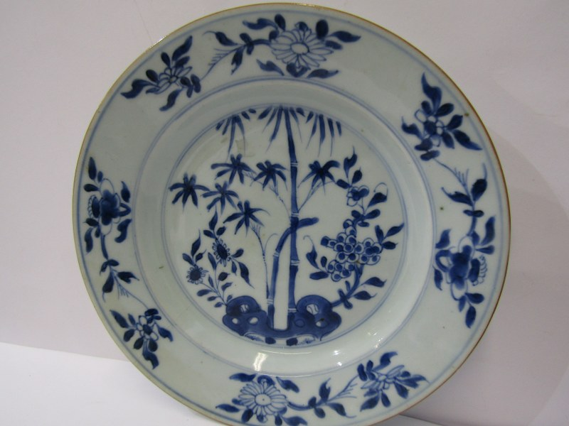"ORIENTAL CERAMICS, Chinese export ""Bamboo"" pattern dessert plate, 9"" diameter, also similar - Image 7 of 9"