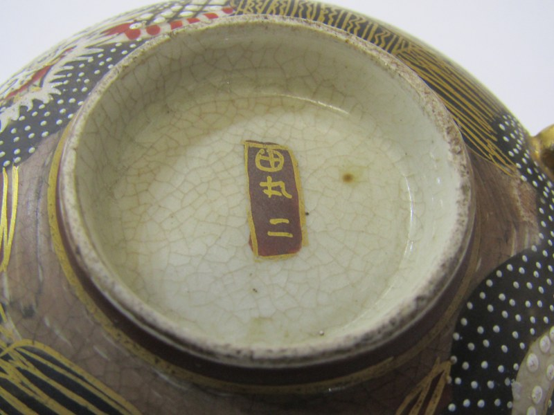 ORIENTAL CERAMICS, Satsuma gilded tea service of 7 cups and saucers, together with matching Dragon - Image 2 of 3