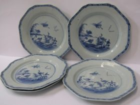 ORIENTAL CERAMICS, set of 5 early 19th Century Chinese export lobed edge underglaze blue dessert