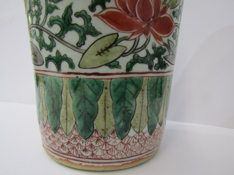"ORIENTAL CERAMICS, Famille Verte cylindrical shouldered 13.5"" porcellanous stoneware vase - Image 5 of 11"